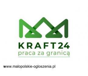 Praca w Austrii dla fachowców i pomocników, Austriackie warunki zatrudnienia, 13sta i 14sta wyplata